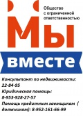 логотип «Мы Вместе»