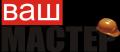 логотип «Ваш Мастер»